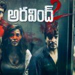 Aravind 2 (2015) Hindi Dubbed Full HD Movie DVDRip