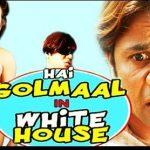 Hai Golmaal In White House (2013) Hindi Movie 480p