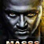 Masss (2015) Hindi Dubbed 720p Dvdrip