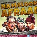 Na Maloom Afraad (2014) Pakistani Movie Watch Online 720p