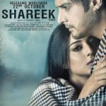 Shareek (2015) Punjabi Full Movie Online Watch DVD Quality