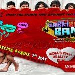Sabki Bajegi Band (2015) Full Movie Watch Online DVDRip
