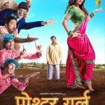 Poshter Girl (2016) Marathi Full Movie Watch Online 700MB