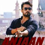 Anjaan 2014 Hindi Tamil Download DVDRIP 400MB
