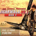 Jigarwala No. 1 2016 Hindi Dubbed 450mb