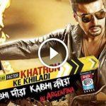 Khatron Ke Khiladi 7 27th March 2016 DVDRIP 200MB