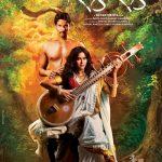 Rang Rasiya 2014 Hindi Download HDRip 450MB