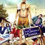 Saare Jahaan Se Mehnga (2013) Full Movie Watch online 300mb