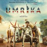 Umrika (2015) Hindi Movie DVDRIp 300MB