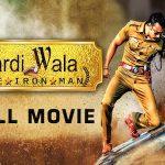 Vardi Wala the Iron Man 2016 Hindi Dubbed DVDrip 480p