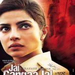 Jai Gangaajal 2016 Full Movie Hindi pDVD 700MB