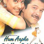 Hum Aapke Dil Mein Rehte Hain (1999) Hindi Movie HDRIP 250MB