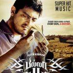 Billa 2 (2014) Hindi Dubbed DVDRIP 400MB