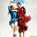 Nil Battey Sannata (2016) Hindi DVDRIP 750MB