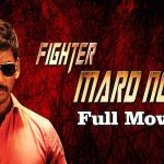 The Fighter Mard No 1 (2012) Hindi Dubbed DVDRIP 480p
