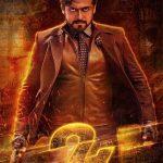 24 (2016) Tamil Movie Hindi Dubbed HDRIp 480p