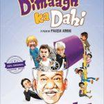 Hogaya Dimaagh Ka Dahi (2015) Hindi Movie HDRip 480P