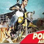 Police Aur Tiger (2016) Hindi Dubbed BRRip 720p