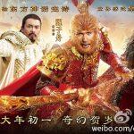The Monkey King (2014) Hindi Dubbed BRRip 480p