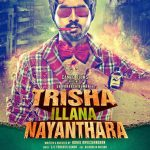 Trisha Illana Nayanthara (2016) Hindi Dubbed HDrip 300MB