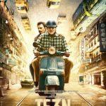 Te3n (2016) Hindi Movie 700MB Pdvd