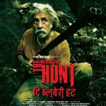 The Blueberry Hunt (2016) Hindi WebRip 480p