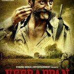 Veerappan (2016) Hindi DVDScr 600MB
