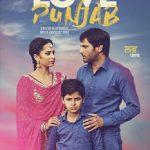 Love Punjab (2016) 100MB DVDRIP Punjabi Movie – HEVC Mobile