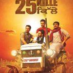 25 Kille 2016 Punjabi CAMRip 550MB