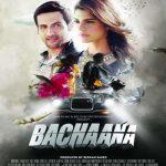 Bachaana 2016 Pakistani Movie DVDSCR 700MB