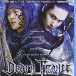 Death Trance 2005 Dual Audio 720p BluRay 750mb