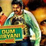 Dum Biryani (Biryani) 2016 Hindi Dubbed 300MB HDRip 480p