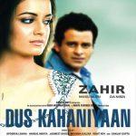 Dus Kahaniyaan 2007 Hindi 350MB HDRip 720p HEVC