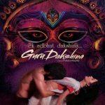 Ek Adbhut Dakshina Guru Dakshina 2015 Hindi 720p HDRip 750MB