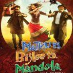 Matru ki Bijlee ka Mandola 2013 Hindi 720p DVDRIP 750MB