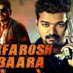 Sarfarosh Dobaara 2016 Hindi Dubbed 720p HDRip 550mb