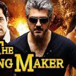 The King Maker 2016 Hindi Dubbed 300MB HDRip 480p