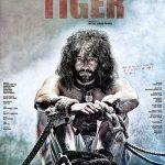 Tiger 2016 Punjabi CamRIP 650MB