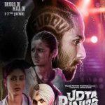 Udta Punjab 2016 Hindi Movie 400MB BRRip 480p