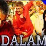 Vedalam 2016 Hindi Dubbed HDRip 720p