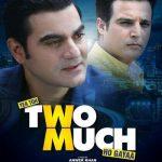 Yea Toh Two Much Ho Gayaa 2016 Hindi 480p DVDSCR 650MB