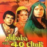 Ali Baba Aur 40 Chor 1980 Hindi 400MB HDRIP 480p