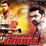 Ghoda 2016 Hindi Dubbed HDRip 720P