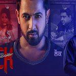 Lock 2016 Punjabi DVDScr 750MB
