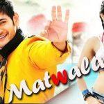 Matwala 2016 Hindi Dubbed 480p DVDRIP 550Mb