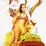 Satyam Shivam Sundaram 1978 Hindi 350MB HDRIP 720p