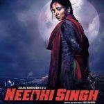 Needhi Singh 2016 Punjabi HDRip 150MB HEVC Mobile