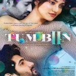 Tum Bin 2 2016 Hindi Movie DVDScr 700MB
