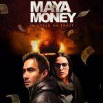 Moh Maya Money 2016 Hindi DVDRip 250MB