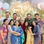 Family Katta 2016 Marathi 720p HDRip 800MB